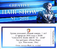 CREATIVE HAIR SHOW NI 2016